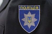 В Днепропетровской области полицейский попался на подделке протоколов об административных правонарушениях