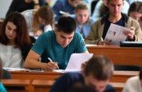С 1 июня студенты украинских ВУЗов могут вернуться на учебу