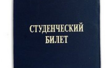 Минобразования разрешило украинским ВУЗам принимать студентов из Крыма без полного пакета документов