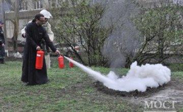 В Днепропетровске работники ГСЧС провели занятия по пожарной и техногенной безопасности для священнослужителей (ФОТОРЕПОРТАЖ)