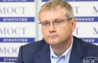 Оппозиционный Блок будет бороться за права мирных людей, пострадавших в результате проведения АТО, - Вилкул