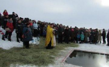Фонд Вилкула организовал Крещенские праздники для тысяч жителей Днепропетровщины