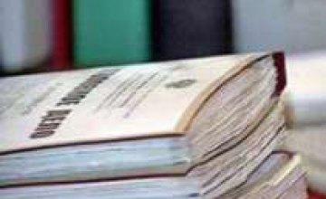 Сотрудники МЧС передали дело по факту пожара в «Днепргражданпроекте» в милицию