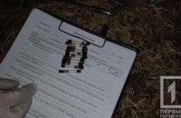В Кривом Роге задержали троих человек с наркотиками (ФОТО)