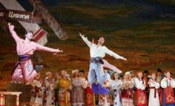 Колоритный украинский мюзикл в театре Оперы и балета: днепрян приглашают на «Сорочинскую ярмарку»