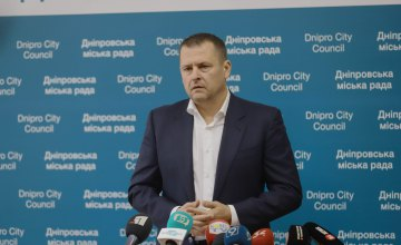 Свертывание прав местного самоуправления мы сегодня почувствовали на конкретных цифрах,- Борис Филатов о бюджете Днепра-2020