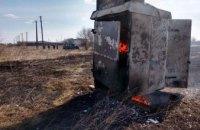 На Днепропетровщине сгорела трансформаторная подстанция