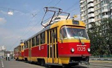 В Днепре трамваи №5 и №12 временно приостановят свою работу