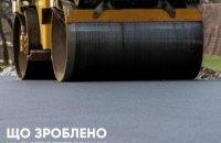 Новости среды: что сделано на Днепропетровщине