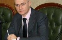 Владимир Литвин поздравил Евгения Удода с Днем рождения