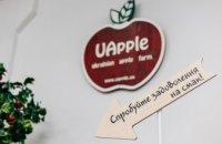 Маленькая Голландия под Днепром: в «Садах Днепра» установили мощнейшую линию для сортировки яблок (ФОТОРЕПОРТАЖ)