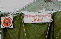 В Днепропетровске из-за морозов установили первый пункт обогрева