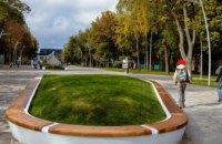 У парку ім. Писаржевського закінчили капітальний ремонт центральної алеї