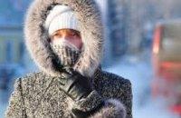 Погода 25 января в Днепре: переменная облачность без осадков и мороз