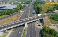 На трассе Днепр-Павлоград ремонтируют 16 мостов