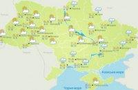 Синоптики рассказали, какой будет погода в Украине 20 мая