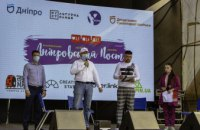 У Дніпрі відбувся IV Всеукраїнський фестиваль блогерів «Дніпровський пост»