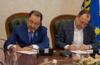 Днепропетровская и Карагандинская область подписали меморандум о долгосрочном сотрудничестве
