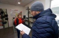 В Днепре предпринимателей штрафуют за неубранную территорию (ФОТО)