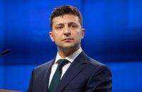 Владимир Зеленский подписал закон об изменениях в госбюджет-2020
