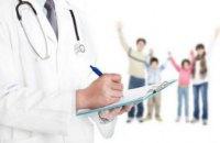 Уже в апреле украинцы должны будут выбрать себе семейного врача: как это сделать (ВИДЕО)