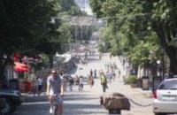 В Житомирской области пропала девочка из Днепропетровска