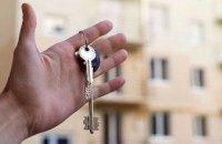В 2020 году 108 детей-сирот из Днепропетровской области приобрели квартиры за счет государства