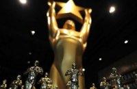 Номинанты на «Оскар» получат подарки на $ 200 тыс