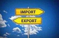 За год экспорт украинских товаров снизился на 30%, - Торгово-промышленная палата Украины