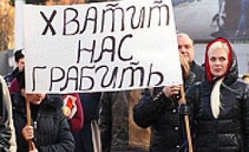 Днепропетровские предприниматели готовят страйки и забастовки