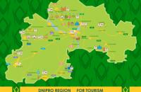 На Днепропетровщине создали интерактивную карту «туристических магнитов»