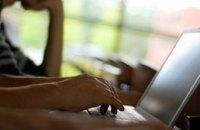 Интернет – неотъемлемая часть жизни современных студентов, - опрос