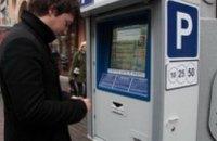В Украине водители начнут платить за парковку при помощи мобильного телефона
