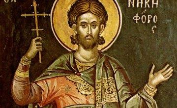 Сегодня Православная Церковь молитвенно вспоминает мученика Никифора, из Антиохии Сирской