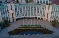 Офіційна заява міської ради Дніпра