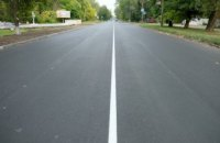 Благодаря Таможенному эксперименту на ремонт дорог Днепропетровщины поступило треть миллиарда гривен