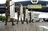 Пограничники Украины и России будут совместно контролировать границу