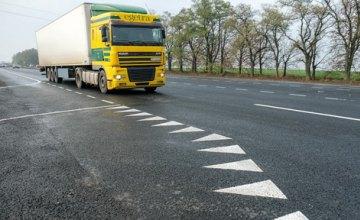 На дорогах Днепропетровщины обустроят площадки для габаритно-весового контроля грузовиков
