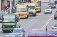 Заработает ли в ближайшее время общественный транспорт в Украине?