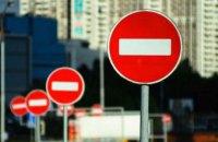 Тимчасове перекриття руху та зміни у маршрутах громадського транспорту 14-27 липня