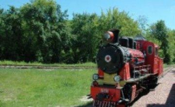 В Днепропетровске детская железная дорога начинает новый сезон работы