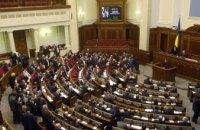Рада приняла закон о защите обманутых вкладчиков