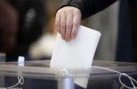 Житель Кривого Рога, который проголосовал дважды во втором туре, может сесть в тюрьму