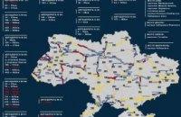 С сегодняшнего дня в Украине будут использовать 75 новых измерителей скорости TruCam