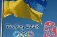 Днепропетровск присоединился к Олимпиаде
