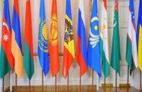 Украинский МИД подтверждает начало процедуры выхода Украины из СНГ