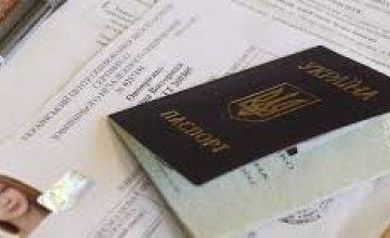 На Днепропетровщине на основную сессию ВНО зарегистрировались 48 абитуриентов