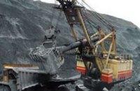 Криворожский завод горного машиностроения сменил главу набсовета