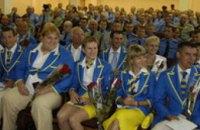 Юрий Луценко наградил олимпийцев автомобилями и присвоил военные звания