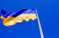 В Кривом Роге на флагшток-великан подняли Государственный Флаг